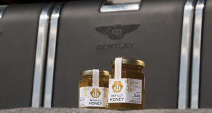 Bentley изненада всички с новия си… пчелен мед!