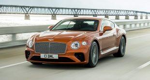 От тази пролет Bentley е под ръководството на Audi